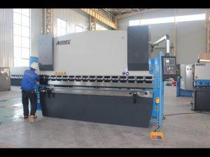 125T鈑金折彎機6mm,液壓折彎機WC67Y-125T 3200適用於中國