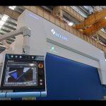8軸數控液壓折彎機110噸3200mm