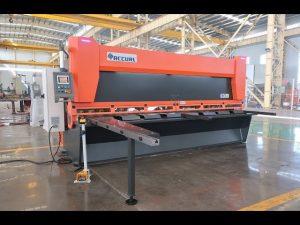 主變量耙用CNC液壓剪切機MS8-10x4000mm