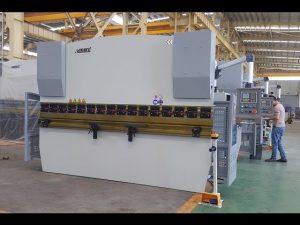 扭力桿液壓NC壓力機制動器MB7-125Tx3200