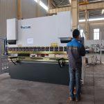 推廣WC67Y液壓板料折彎機,鋁型材折彎機